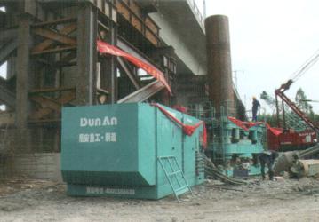 DunAn 9