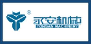 yongan machinery продукция Екатеринбург
